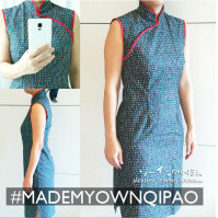 Asian Sewing Patterns Roundup for Chinese New Year - So Sew Easy 7e9b590b8
